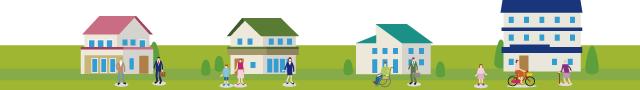 高齢者が安心、快適に住まうことができるように、住宅・福祉・医療等の連携等について調査研究や情報交換を行います